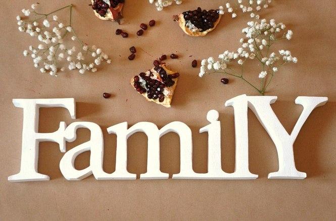 Надпись семья для фотосессии